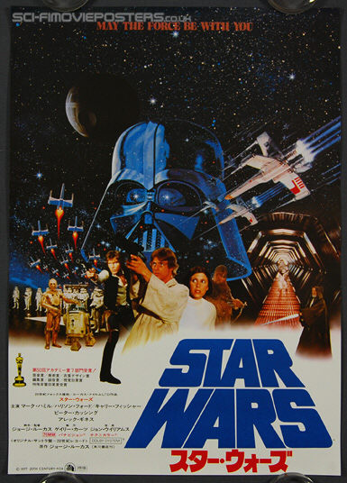 STAR WARS EPISODE IV: A NEW HOPE (1977) director George Lucas- Classic as