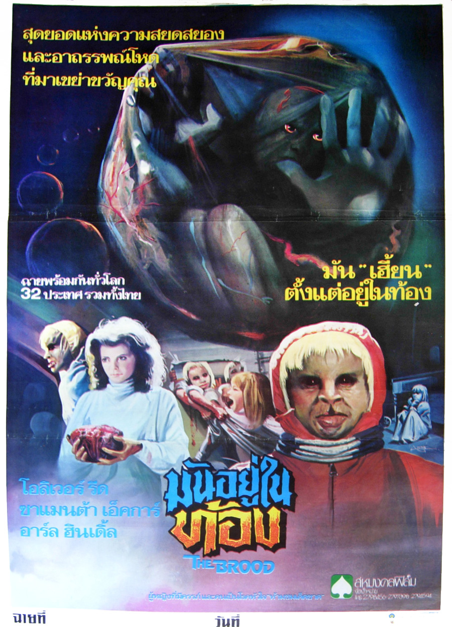 Bunches Of Amazing Thai Film Posters Of Some Of My